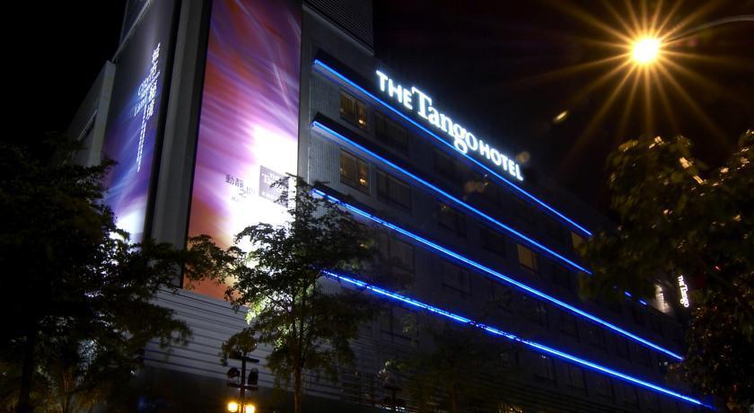 Pengalaman Hotel Butik Terbaik Di Tango Xinyi, Taipei