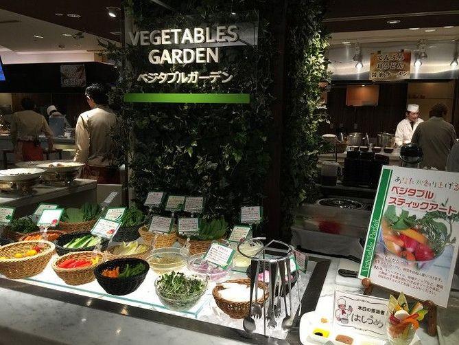 Prasmanan Luar Biasa Hotel Epinard Nasu Negara Jepang